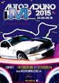 rivista-automotive-137